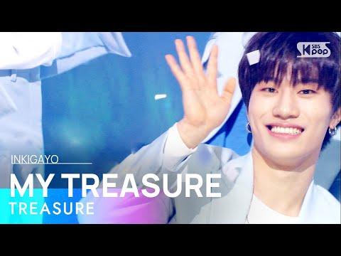 TREASURE(트레저) - MY