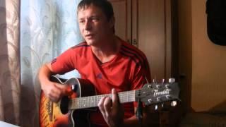 ДОРОГИ (Города за спиной) - Кукрыниксы (ПРАВИЛЬНЫЕ аккорды+Бой)