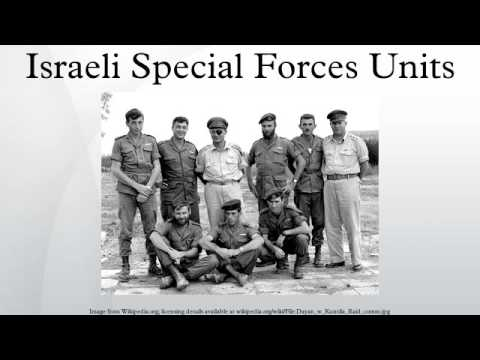 Israeli Special Forces Units