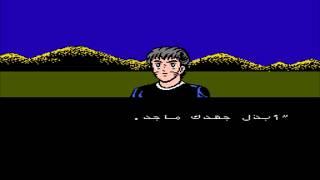 Captain Tsubasa 2 NES Hack Shingo Aoi