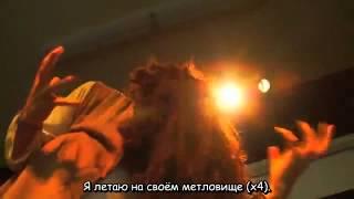(русские субтитры) Harry Potter and the DeathlyHallows Music Video!