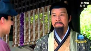 新济公活佛01 Xin Huo Fo Ji Gong 01