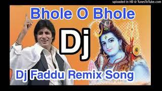 Bhole O Bhole |DJ Dholki Mix|Remix Song |Abhitab Bachan|Bhole Tu Rutha To