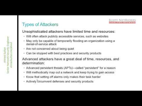 Cisco Cybersecurity Specialist - SCYBER (600-199) المحاضرة الأولى ف كورس الـ