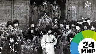 Символ советских побед: история красной звезды - МИР 24