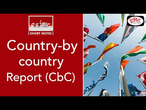 Country by Country Report - To The Point