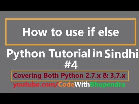 Python Programming Tutorial | How to use if else in Python | Sindhi thumbnail