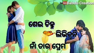 """🙏🙏🙏welcome to my channel 🙏🙏🙏 ::💘💟💘""""babulu creation""""💘💟💘:: #babulucreation 💙💙💙💙thanks for watching 💛💙💜 disclaimer :- ===========🍓🍎🍒 all the copyrights of p..."""