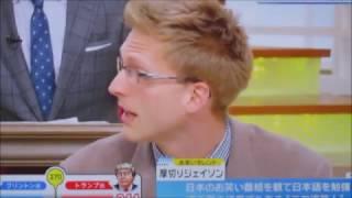 エンタメニュースを毎日更新!☆音楽 芸能 スポーツ アイドル 映画会見・...
