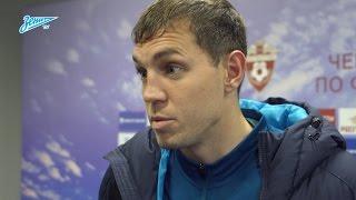 «Зенит-ТВ»: Дзюба о защитной линии ЦСКА, тяжелом поле и безрезультатном владении мячом