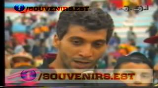 Supercoupe Arabe 1996 Espérance Sportive de Tunis 2-0 Al-Hilal Saudi - Résumé Match [Arab Super Cup] 2017 Video