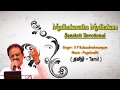 Download Mudakaratha Modakam   Full Ganesha Pancharathnam With Tamil Lyrics   S P Balasubramanam | Jayasindoo MP3 song and Music Video