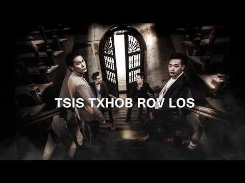 Tsis Txhob Rov Los - DOGDiG [Official Audio / Lyrics]