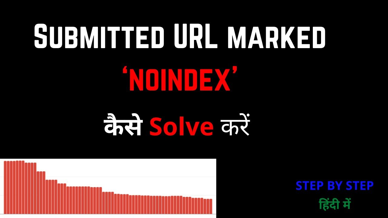 How to solve Submitted URL marked noindex Google Search console error step by step in hindi