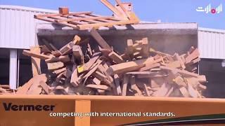 Gambar cover Steel Wood Industries: Bee'ati - With English Subtitles