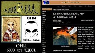Или они нас, или самоуправление и Копное право Алексей Кунгуров