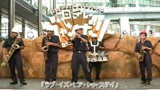 2004.7/17-8/31に行われた日テレ夏のイベント 「日テレジャンボリー2004...