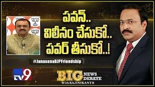 Big News Big Debate : పవన్..విలీనం చేసుకో.. పవర్ తీసుకో..: జీవీఎల్ - TV9