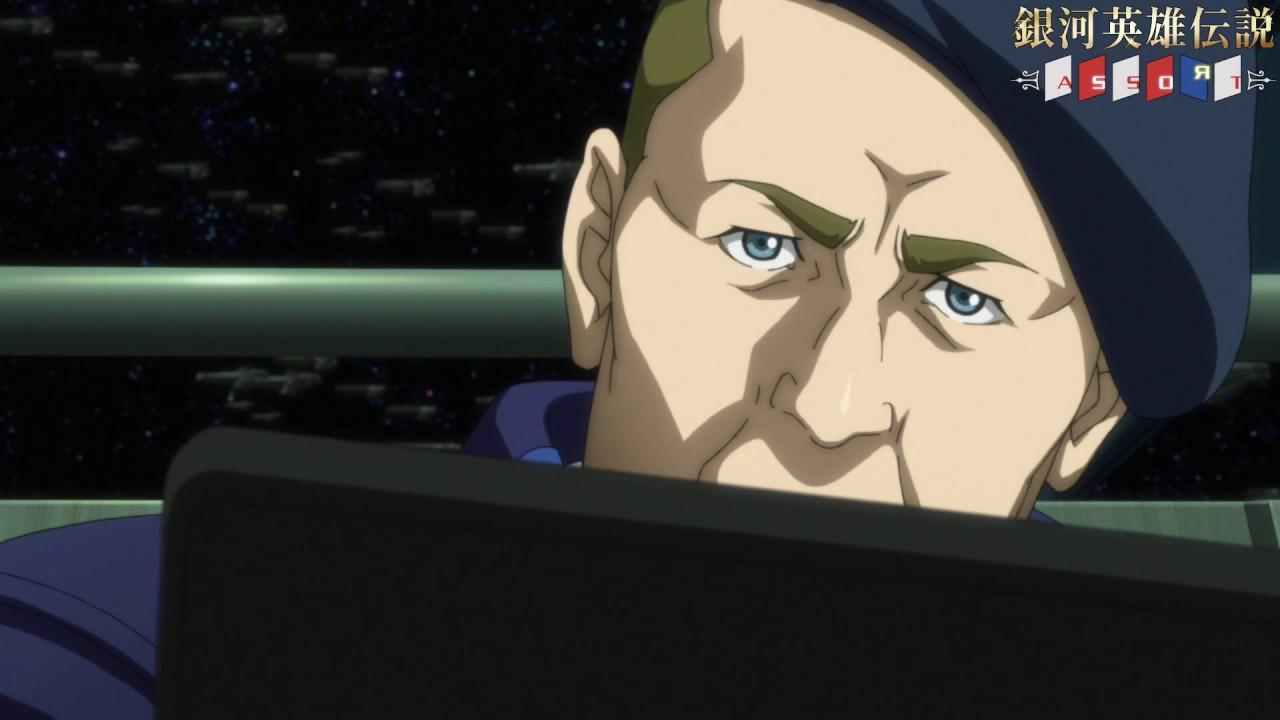 伝説 アニメ 銀河 英雄