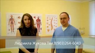 Курсы массажа, отзывы об обучении. Людмила Жукова