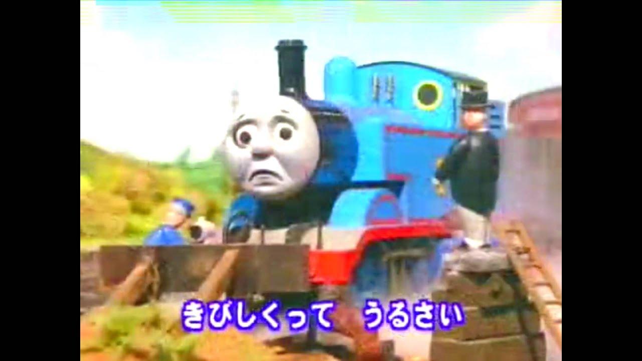 Sir in japanese-3619