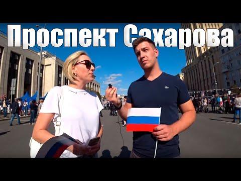 Митинг-концерт на Сахарова