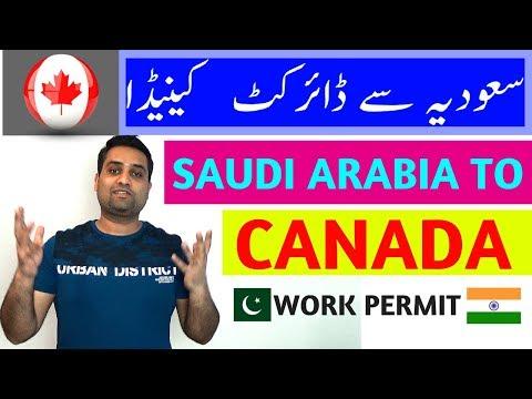 How to apply For Canada Work Visa In Saudi Arab Urdu/Hindi