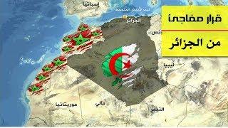 عاجل بعد إطلاق المغرب لأول قمر صناعي هذا ما قامت به الجزائــر