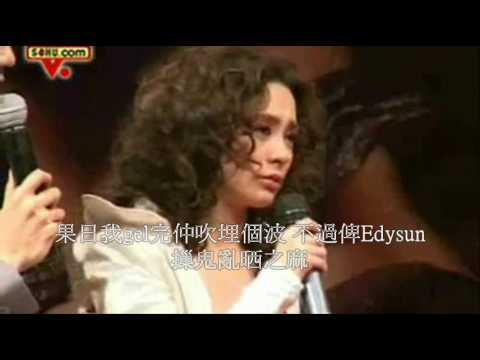 黑鮑嬌與淫蟲 - 真情對話流出版2009 - YouTube