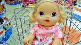 Куклы Пупсики Беби Элайв Соня Идет в магазин где Игрушки из мультика Тайная жизнь животных Зырики ТВ