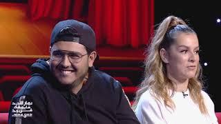 Dimanche Tout Est Permis S03 Episode 10 08-12-2019 Partie 01