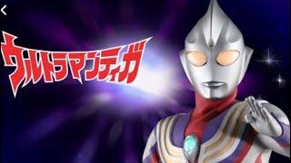 [日本文化]6個超人迪加的小秘密|6個迪卡奧特曼的小秘密|6個超人力霸王迪迦的小秘密|6 secrets of Ultraman Tiga | 特攝| Ongatv