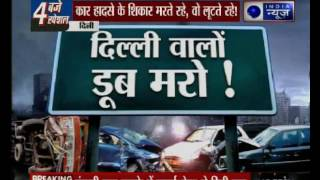 A major road accident happens at Punjabi Bagh area of New Delhi whe...