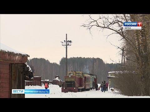 Вести. Кировская область (Россия-1) 02.03.2020(ГТРК Вятка)