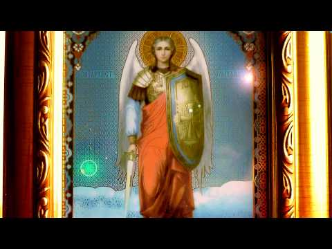 Молитва о помощи во всех бедах, скорбях и нуждах Архангелу Михаилу