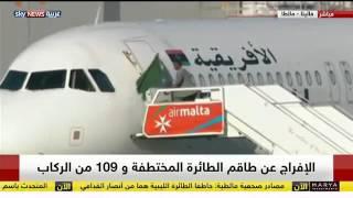 بالفيديو.. أحد خاطفي الطائرة الليبية يرفع علم نظام معمر القذافي
