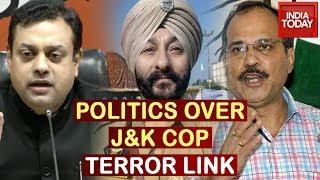 Congress Vs BJP Political Fight Over J&K Cop Davinder Singh's Terror Link