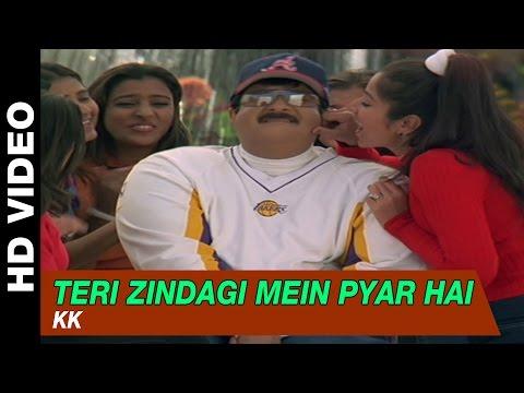 Teri Zindagi Mein Pyar Hai - Badhaai Ho...