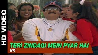 Teri Zindagi Mein Pyar Hai - Badhaai Ho Badhaai |  KK | Anil Kapoor, Shilpa Shetty & Keerti Reddy