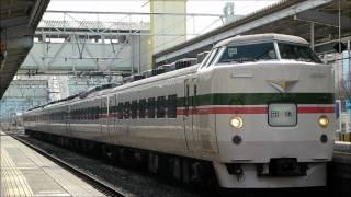 189系豊田車M52編成あずさ50周年記念列車