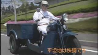 ダイハツ オート三輪 SE7 富士山麓を走る
