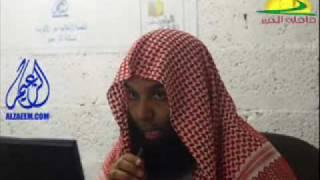 سجين قتل امة الشيخ خالد الراشد