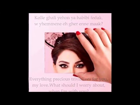 Elissa - Hob kol hayaty (English Translation)