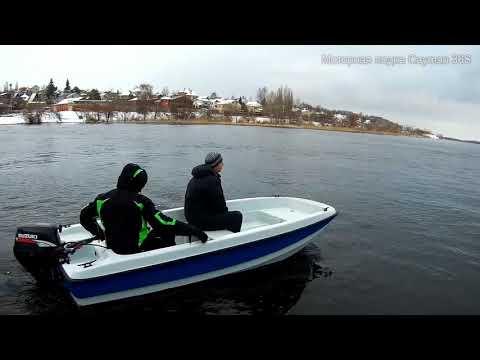 Испытание моторной лодки Cayman 36S на воде