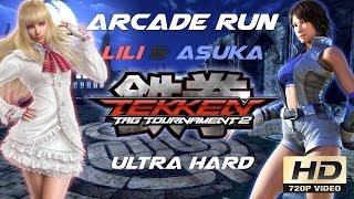 Tekken Tag Tournament 2 - Lili and Asuka Arcade Run [Ultra Hard] [HD]