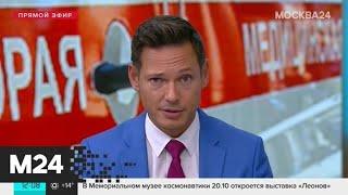 Московская скорая помощь вошла в ТОП-3 по оснащенности среди мегаполисов мира - Москва 24
