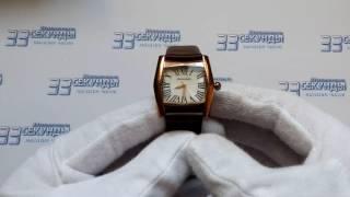 Romanson RL2623LRG WH часы женские кварцевые видео обзор
