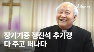 """""""옴니버스 옴니아"""" 정진석 추기경 선…"""
