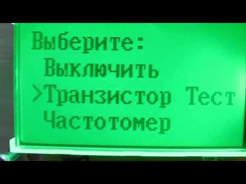 Lcr-t3-h инструкция