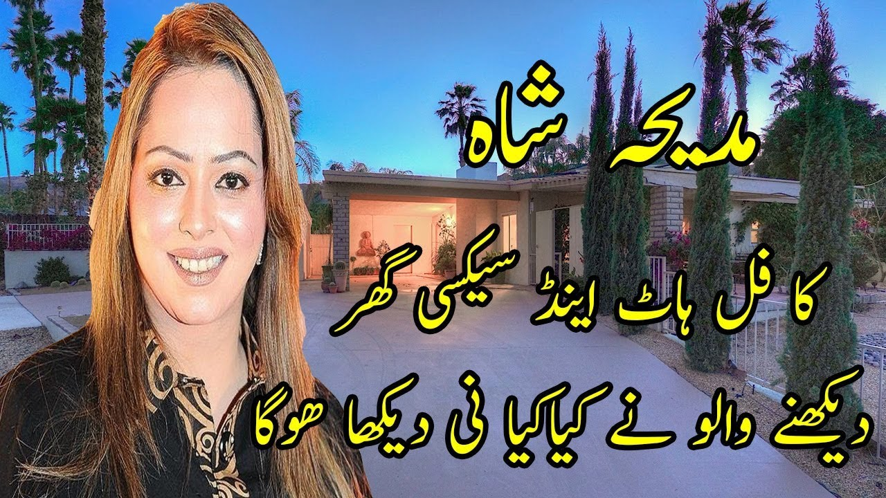 Download Madiha Shah House - madiha shah mujra - madiha shah new pakistani stage drama full comedy funny clip